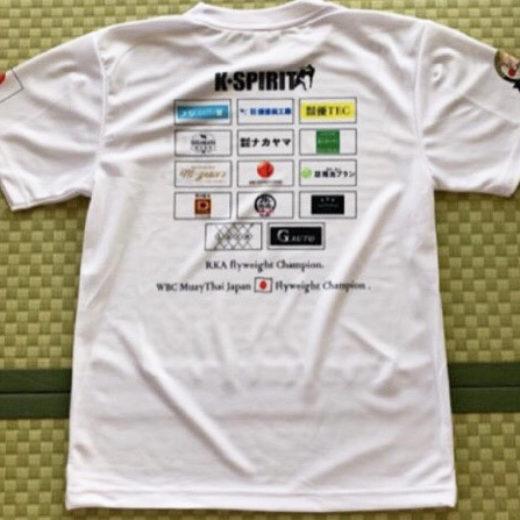 キックボクシングチャンピオン仲山大雅選手|一般販売Tシャツ
